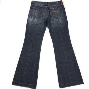 7 For All Mankind Dojo Flare Jean